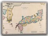Blaeu, Joan: Map of Japan. Antique/Vintage 17th Century Map. Fine Art Canvas. Sizes: A4/A3/A2/A1 (003874)